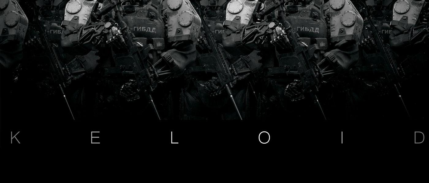 Keloid_01