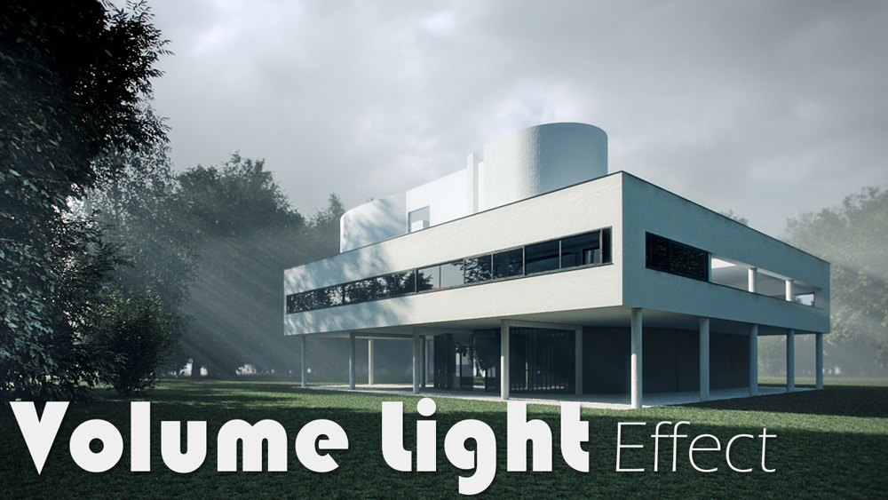 volumetric_lights_3ds_max_vray_tutorial