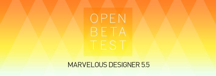 marvelous_designer_5_5_open_beta_test
