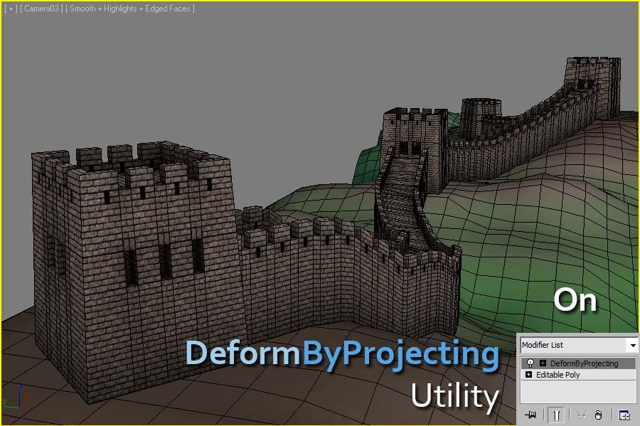deformbyprojecting_3ds_max_script