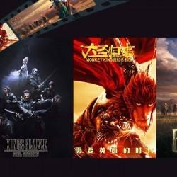 Fox Renderfarm, un poderoso aliado para animación 3D y VFX