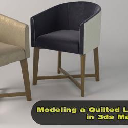 Cómo modelar y mapear una silla de cuero
